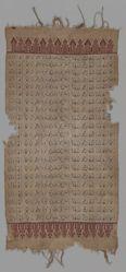 Ritual Cloth with Arabic Calligraphy (Pesujutan)