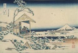 Fuji from Koishikawa on a Snowy Morning, from the series Thirty-six Views of Mount Fuji
