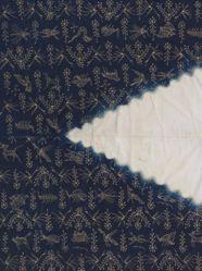 Man's Formal Court Waistcloth (Dodot Bangun Tulak Alas-Alasan Pinarada Mas)