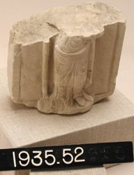 Fragment of relief with the lower half of draped figure