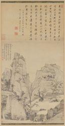 Landscape for Shian
