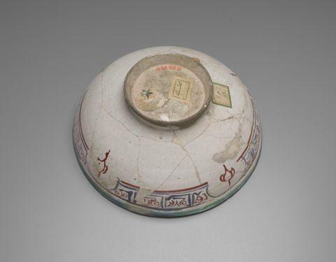 Bowl depicting Faridun, Kava, and Zahhak in an episode from Firdawsi's Shahnameh