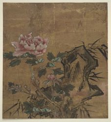 Peonies, Rock and Bamboo