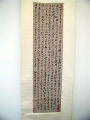 Calligraphy in Regular script (Kai shu)