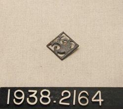 Pierced Bronze Strap Ornament Decoration (Copper Alloy Belt Plate)