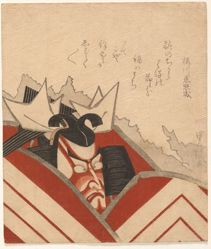 Ichikawa Danjūrō VII as Gongorō Kagemasa