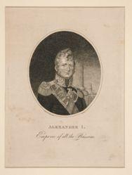 Alexander I / Emperor of all the Russians