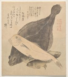 Flounder, Tilefish, and Three Crucian Carp, from the series Tosa Diary (Tosa nikki)
