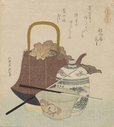 Sōma Ware (Sōma yaki), from the series Horse Compendium (Uma zukushi)