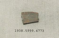 Fragment of metal plate