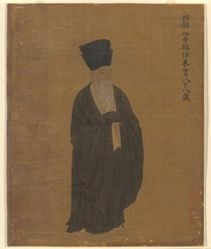 Portrait of Zhu Guan, from the set Five Old Men of Suiyang