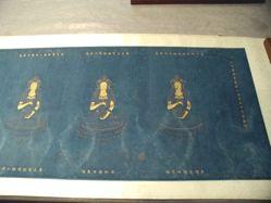 Bodhisattvas of Ten Cardinal Points