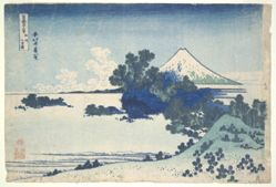 Mt. Fuji from Shichiri-ga-hama, Province of Sagami: Thirty-six Views of Mt. Fuji
