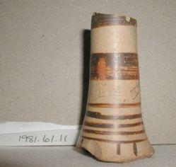 Stem fragment of shallow bowl