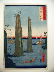 The Two-Sword Rocks at Bo Bay, Satsuma Province (from the series Famous Views of the Sixty-odd Provinces)