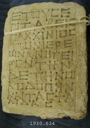 Tablet with Dedicatory Inscription