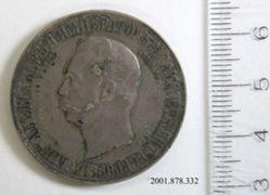 Silver ruble of Nicholas II commemorating Alexander II