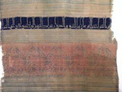 Fragment of brocaded plain cloth
