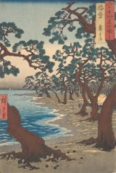 The Beach at Maiko, Harima: Sixty-odd Famous Views of the Provinces