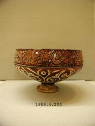 Footed Bowl with an Inscription and Vegetal Motifs