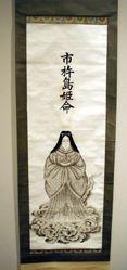 Shinto deity