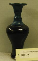Aubergine and turquoise vase