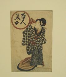 Hyakunin Gijo  : A faithful woman ranks with the Hundred Poets