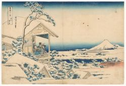 Koishikawa on a Snowy Morning, from the series Thirty-six Views of Mount Fuji