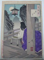 Ishiyama moon : # 71 of One Hundred Aspects of the Moon