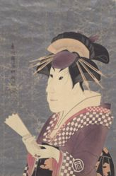 The Actor Sanogawa Ichimatsu III as O-Nayo from the play The Iris Soga of the Bunroku Period