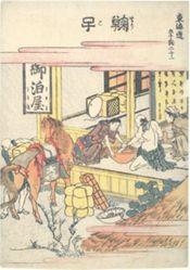 Mariko, Twenty-first in the series Fifty-three Stations of the Tōkaidō