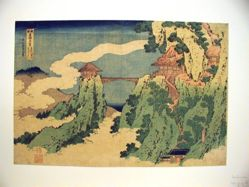 Hanging Bridge on Mount Gyodo at  Ashikaga,  from the series Wondrous Views of Famous Bridges in Various Provinces