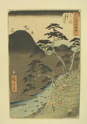Hakone, no. 11