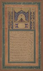 Leaf from a poetic manuscript