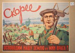 Skoree—osvobodim nashu zemliu ot min vraga! (Rather—let's free our land from the enemy's mines!)