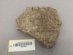 Inscription Fragment