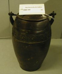 Jar with handle and cover