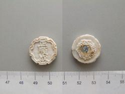 Siamese Porcelain Gambling token
