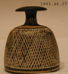Gnathia Ware Bottle