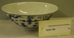 One of Three Porcelain Bowls