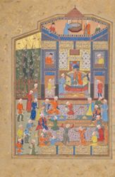 Anushirvan Enthroned, from a Book of Kings (Shahnama) manuscript