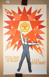 Trudovye pobedy—tebe, Pervomai! (Labor victories are for you, May day!)
