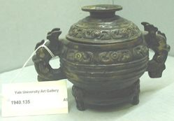 Incense Burner in Shape of Archaic Food Vessel (Gui)