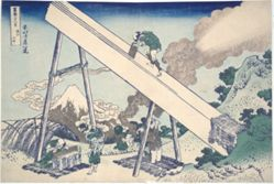 In the Totomi Mountains: Thirty-Six Views of Mt. Fuji