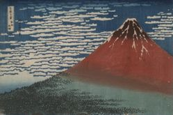 South Wind at Clear Dawn, also known as Red Fuji, from the series Thirty-Six Views of Mount Fuji