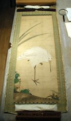White Heron Beneath Reeds