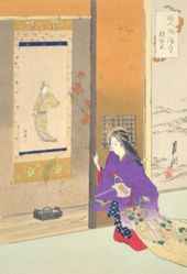 Woman Before a Tokonoma: Pictures of Women's Manners and Customs