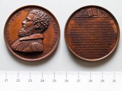 Commemorative Medal of Andre Vasale