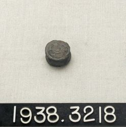 Bronze Button (Type 1)