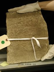 Slab with Greek inscription